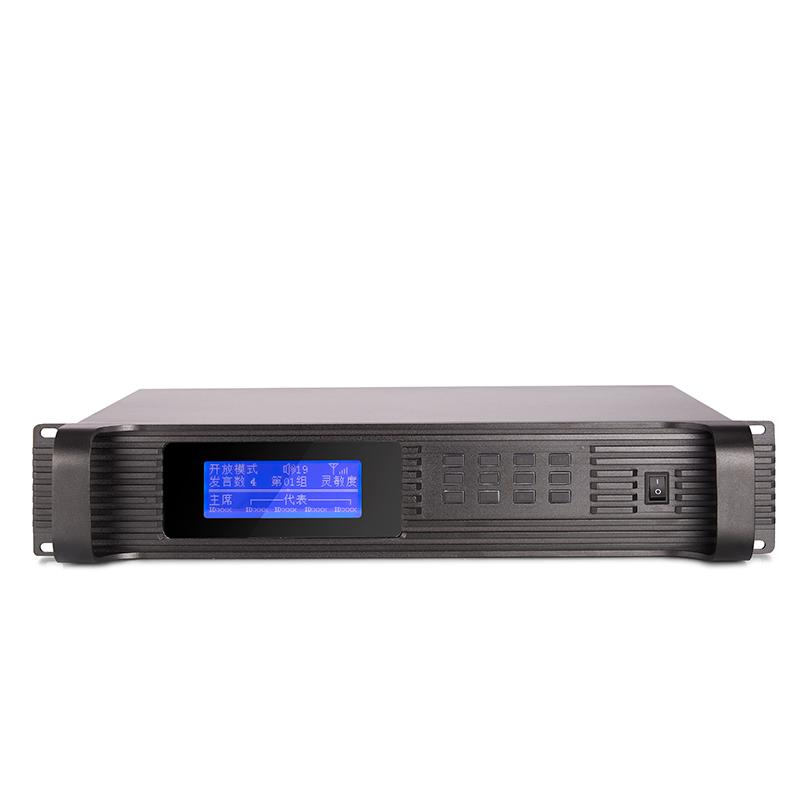 无线手拉手会议系统 UMS18